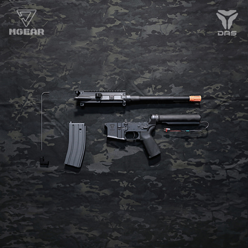 GBLS GDR15 Velue Kit CQB